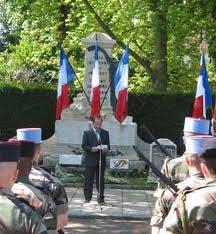 8 мая День победы 1945