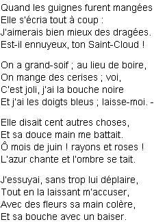 стихи на французском