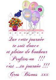 Поздравительные открытки на французском