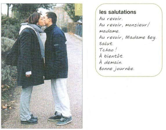 Прощания во французском