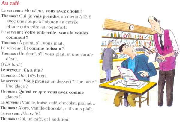Диалоги на французском