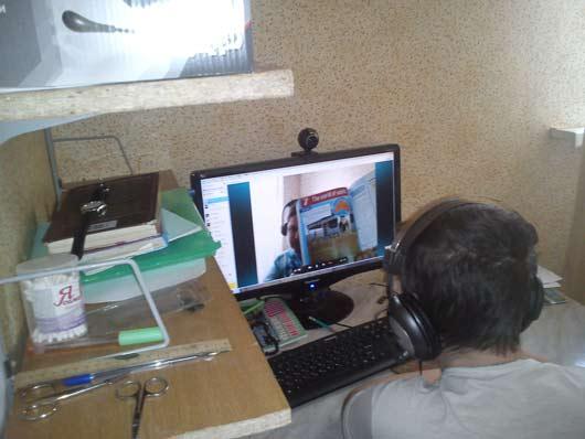 Уроки французского языка по Skype