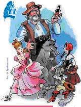 Французские сказки