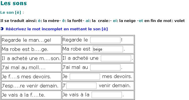 Тесты по французскому языку