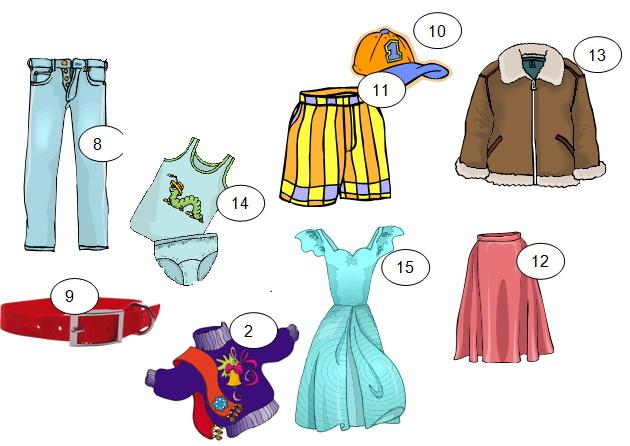 Сканворд №102 одежда цицерона морская