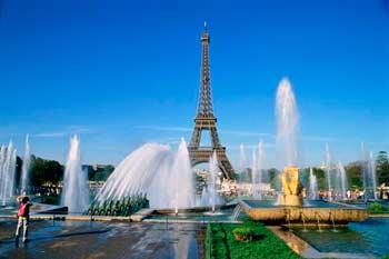 Изучать французский язык
