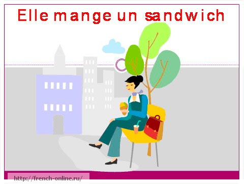 слова на французском языке в картинках