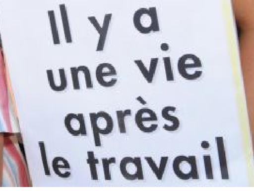 Французские клише