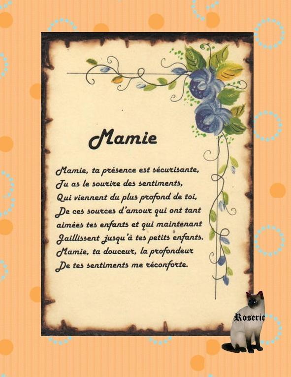 Праздник бабушек во Франции