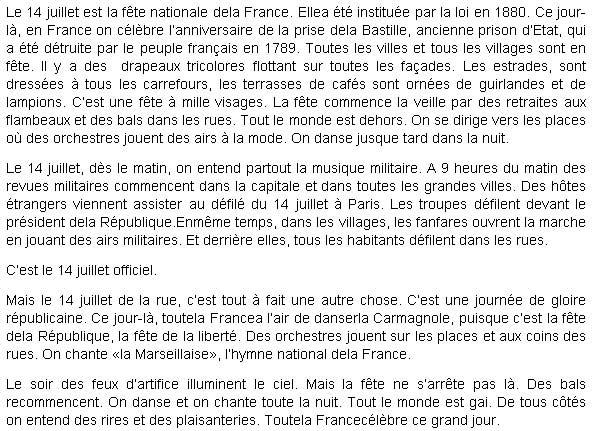 национальный праздник Франции